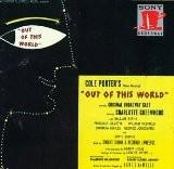 Buy Out Of This World album CD on Amazon.com